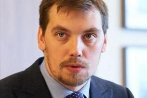 Wojna gazowa Ukraina-Rosja nadal niewykluczona