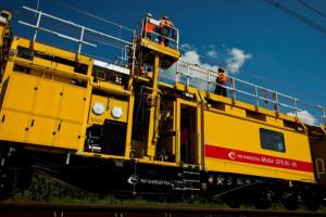 PKP Energetyka sprzeda prąd PKP Cargo