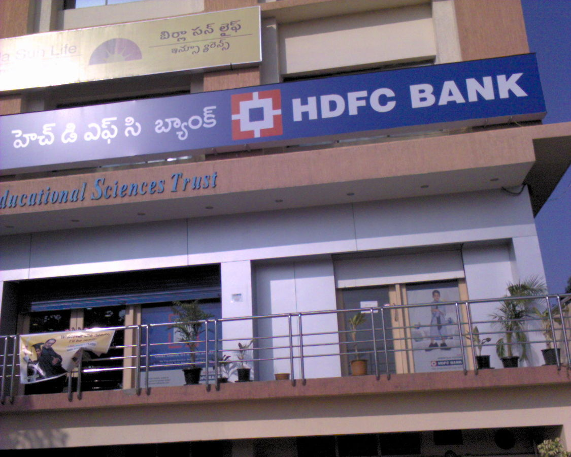 Chiński Bank Ludowy zwiększył udział w jednym z pierwszych indyjskich prywatnych banków HDFC.fot. Jay.Here/Wikimedia, licencja Creative Commons, CC SA 3.0